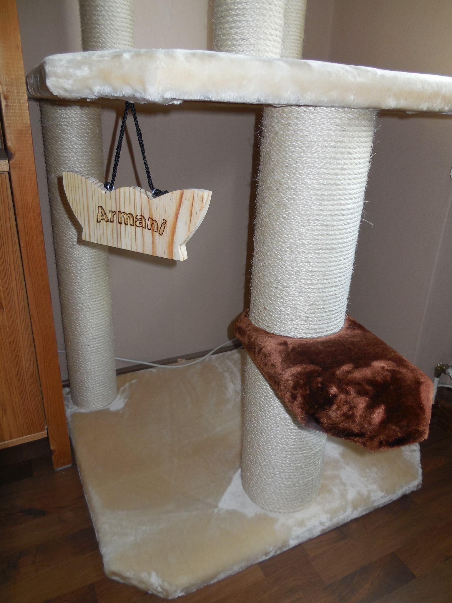 kratzbaum gross armani6. Black Bedroom Furniture Sets. Home Design Ideas